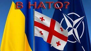 Коммюнике саммита НАТО: что дальше?