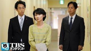 浜田隆一(奥野瑛太)という男が殺された。その後、浜田の指紋が1年前に発生...
