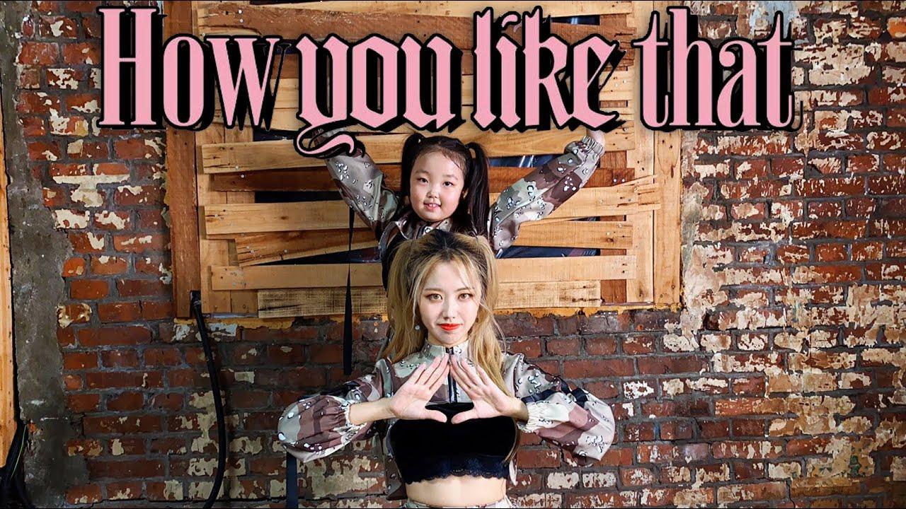 BLACKPINK(블랙핑크) - How You Like That (with.키즈댄서 지윤서)   DANCE COVER by SEOYU