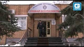 Профессия: охранник (часть 1) www.globalitv.ru