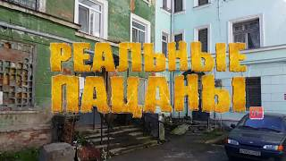 "Пермь_""Дом Коляна"""