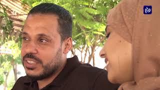 أمير وصفاء.. قصة حب في قسم غسيل الكلى بقطاع غزة - (19-9-2017)
