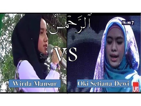 Download Lagu Wirda Masur VS Oki Setiana Dewi: Surat Ar-Rahman