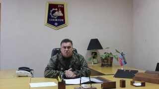 Обращение военного коменданта и мэра к жителям города Снежное. mp3