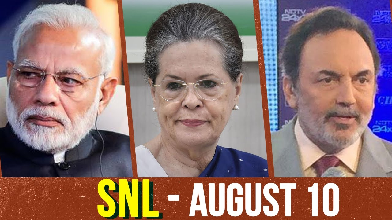 Saturday Night Live! - Article370 Lockdown / Media Curbs / Congress President and UR QUESTIONS!