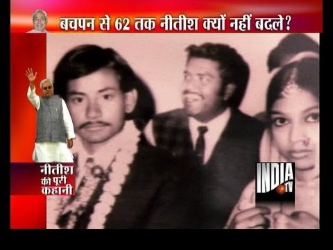 India TV Special - Story Of Nitish Kumar, Part 2