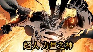 超人 力量之神 -- 達克賽德戰爭