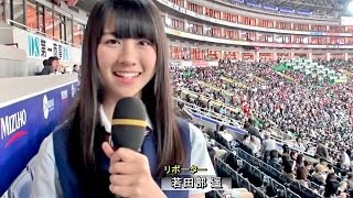 2014.05.07 ON AIR (LIVE) / HD (1440x1080p), 59.94fps 【出演】 若田...