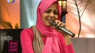 أغاني وأغاني 2013- الحلقة 3 - قايد الأسطول - فاطمة عمر