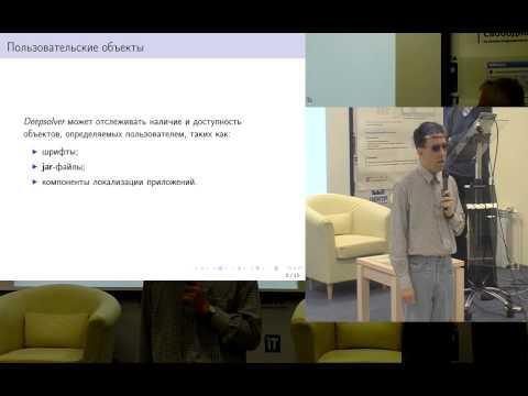 Deepsolver. Статус разработки и предложения