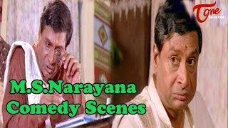 M.S.Narayana Comedy Scenes || Kouravudu Movie