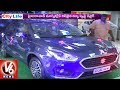 Brand New | Maruthi Suzuki Launches Its New Model Car | Swift Dzire | City Life | V6 News