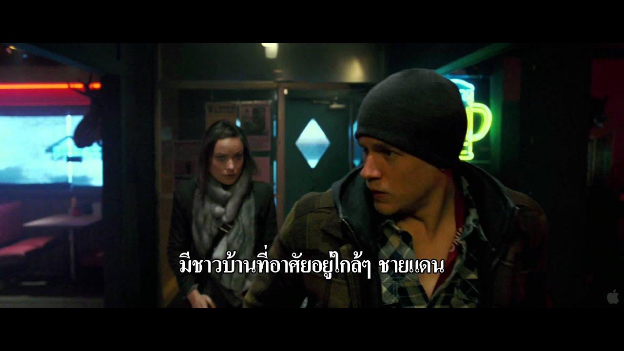 Photo of อีริก บานา ภาพยนตร์ – ตัวอย่างหนัง Deadfall [HD ซับไทย]