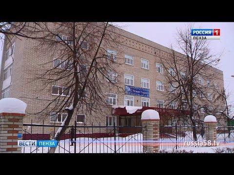 Стали известны новые подробности ситуации с кроватями из досок в больнице Кузнецка