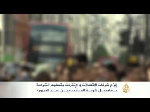 الداخلية البريطانية تمنح الأمن سلطات جديدة لمواجهة ال�...