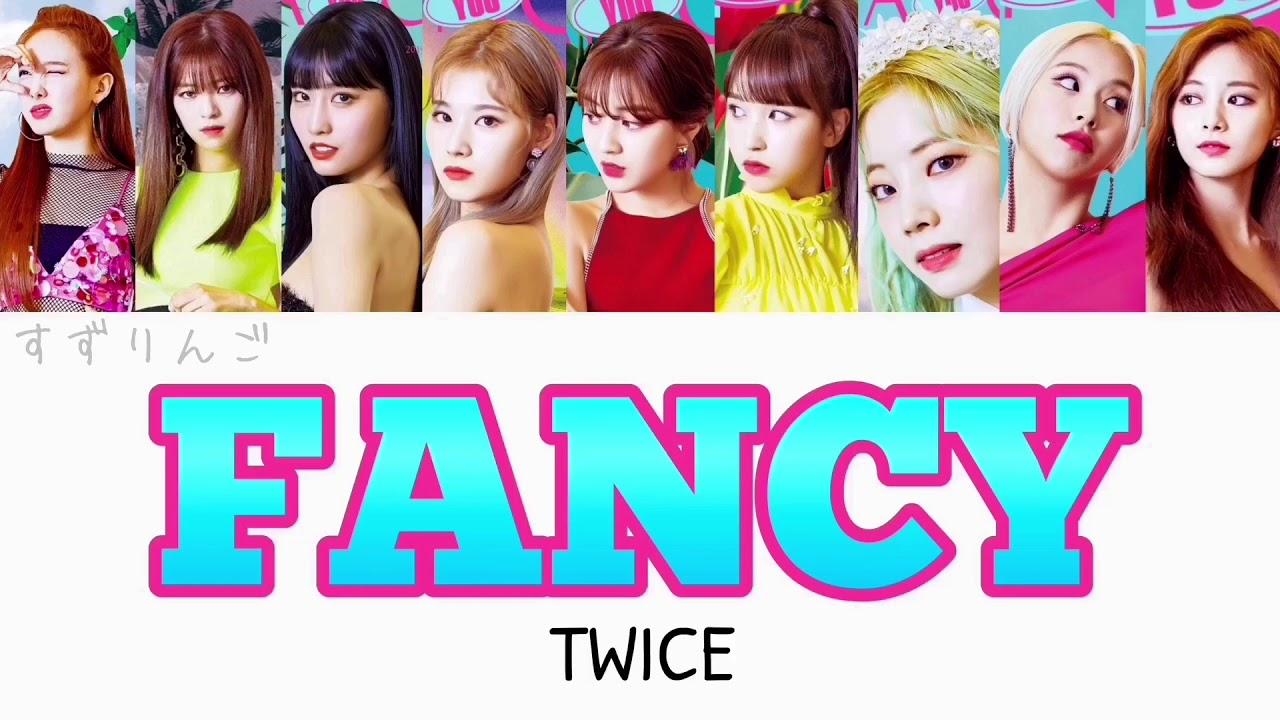 Twice Fancy カナルビ 日本語字幕 Youtube