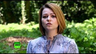 Юлия Скрипаль дала первое интервью после отравления в Солсбери