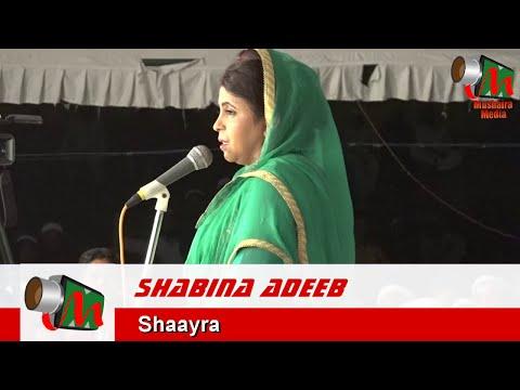 Shabina Adeeb, Deoband Mushaira, 05/05/2016, Con. Tohfiq Ahmed & Ajay Gandhi, Mushaira Media