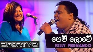 Pem Lowe - Billy Fernando Live in Concert 2012