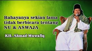 Download [Part 1] Gus Muwafiq, Menguak Pertarungan Spiritual Yahudi, Nasrani dan Islam