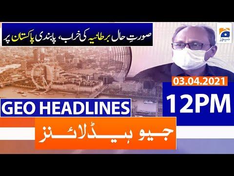 Geo Headlines 12 PM   3rd April 2021
