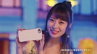 ラグーナテンボス2018年の夏のTVCMはSKE48がイメージキャラクターとして...