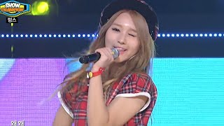 Minx - Why did you come to my home, 밍스 - 우리 집에 왜 왔니?, Show Champion 20141015