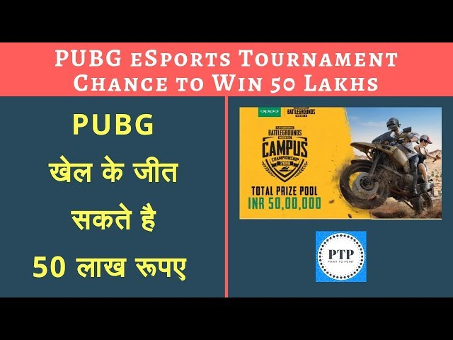 PUBG eSports Tournament | Chance to Win 50 Lakh INR | Win Oppo Phone - Hindi