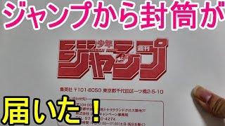 スラムダンク勝利学・辻秀一著・集英社インターナショナル The Saga fight manga