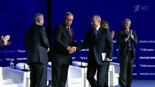 Правила игры для инвесторов, источники роста, отказ от газа и санкции - заявления Владимира Путина.