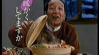 コロナ ストーブCM『田中邦衛』1991【北海道ローカル】 田中邦衛 検索動画 47