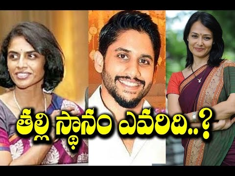 Nagarjuna First Wife Lakshmi Unhappy With Akkineni Family   Samantha Naga Chaitanya Engagement