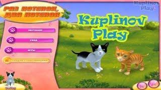 Раз котенок, два котенок Прохождение ► ЖРАААААТЬ! ► ВЫНОС МОЗГА