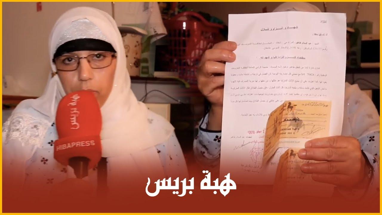 سيدة تروي قصة صادمة بعد أن تخلى عليها زوجها :