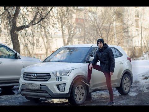 Круиз контроль и динамика Hyundai Creta 1.6AT 2WD