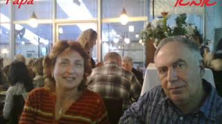 תרגום בעברית | אבא | Oscar Medina | Papa