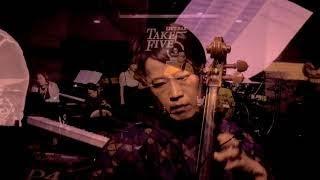 2021.2.23 Take Five Osakaにて無観客LIVEを行いました #GranCompanero #グランコンパニエロ #西村泳子 #大橋友子 #小石原利枝 #戸嶋哲 #井上裕司.