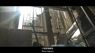 This is Integrated Studio Project of SM1702 Creative Media Studio I Made by Fung Tsz Ming 此影片只用於學術用途 This video is for academic use only song ...
