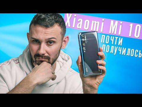 Xiaomi Mi 10 и Mi 10 Pro - ВЫ ЭТОГО ХОТЕЛИ?