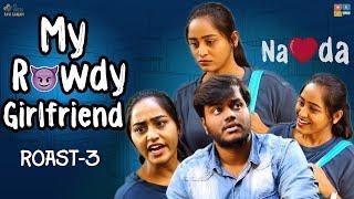 My Rowdy Girlfriend || Roast-3 || Ravi Ganjam || Tamada Media