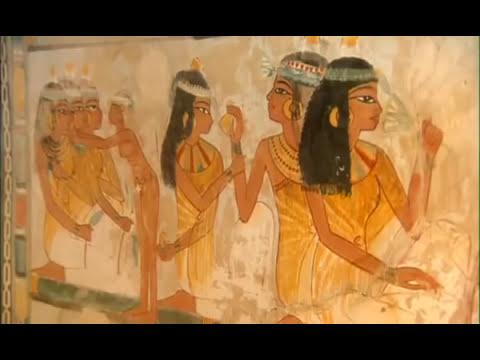 Древний мир секса