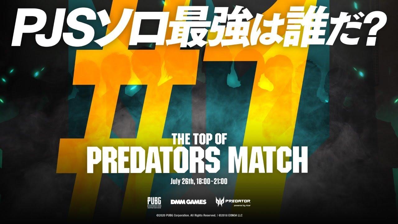THE TOP OF PREDATORS MATCH / PJS event match week Powered by PREBEAR