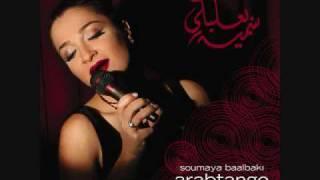 Ya Ashikata Al Wardi  يا عاشقة الورد  - Soumaya Baalbaki