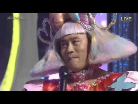 なんでやねんねん-浜田ぱみゅぱみゅ