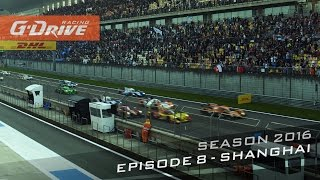 Episode 8 - Season 2016 | G-Drive Racing