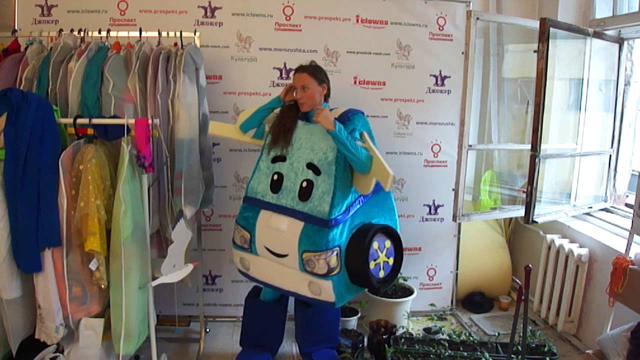 Одеваю костюм ростовую куклу Робокар Поли которую я сшила - YouTube