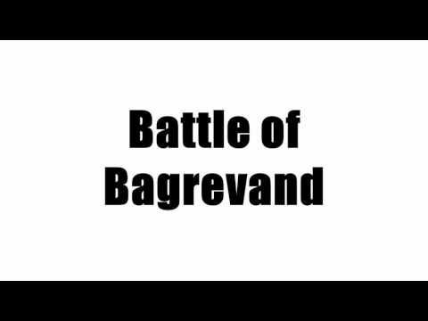 Battle of Bagrevand