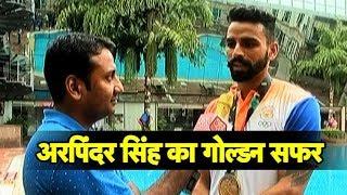 Exclusive : Arpinder Singh Asian Games Gold Medalist | Sports Tak