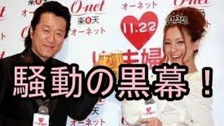 """【芸能】三船美佳、会見で""""明らかな嘘""""! 高橋ジョージとの離婚騒動の黒..."""