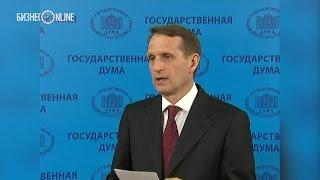 Правительство РФ внесло в Госдуму поправки в бюджет